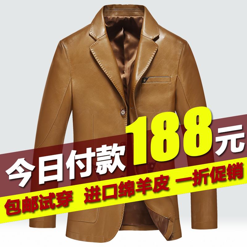春秋男士真皮皮衣 海宁绵羊皮西装西服男 修身薄款皮夹克外套特价