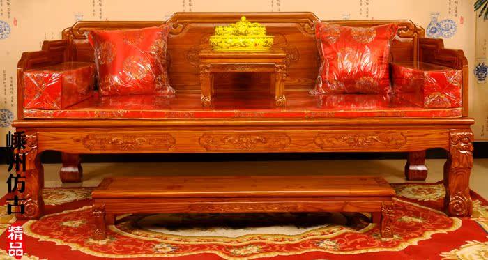 新款榆木罗汉床榻客厅沙发 中式明清仿古家具 实木罗汉床三件套