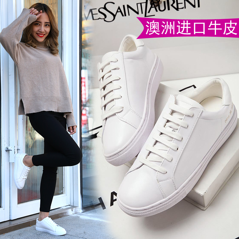 休闲春秋学生运动牛皮平底小白鞋女进口单鞋