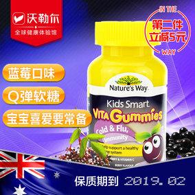 """澳洲  Nature""""s way佳思敏果味维生素软糖黑接骨木莓 60粒"""