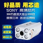 监控摄像头索尼广角模拟高清红外夜视摄像机室内外家用探头