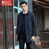 Hodo/红豆男装风衣中长款薄英伦修身商务休闲风衣中年男士外套