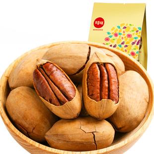 【天猫超市】百草味碧根果100g 坚果零食干果特产 奶油味长寿果
