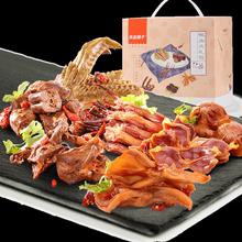 良品铺子鸭肉零食大礼包490g肉类鸭脖鸭舌卤味熟食