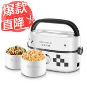 【天猫超市】LIFE ELEMENT/生活元素DFH-F100电热饭盒保温饭盒