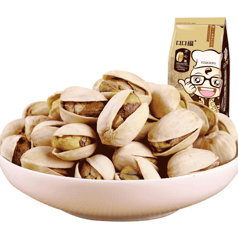 【天猫超市】口口福开心果220g零食坚果特产干果无漂白休闲食品
