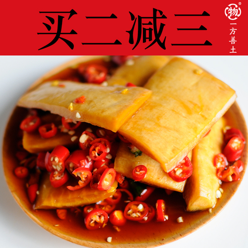 【 邹大喜 】手工自制特产香辣甜脆爽口酸萝卜皮450g开胃下饭泡菜
