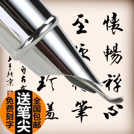 包邮弯头钢笔美工笔练字笔 经典书法专用练字书法可换头加墨