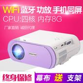 投影仪家用高清3D安卓电视无线wifi迷你投影机1080p4K家庭影院led