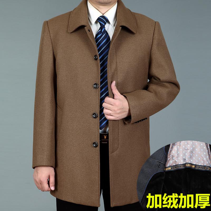 秋冬季中老年毛呢大衣男加厚外套中长款中年男士呢大衣风衣爸爸装