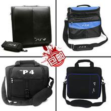 PS4主机收纳包SLIM保护包PS3旅行包防震收纳硬包手提挎包旅行背包
