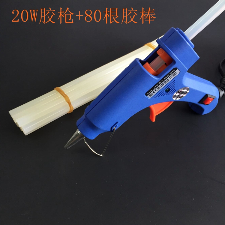 相框手工热溶胶枪迅雷20W小胶枪送80根胶棒 60W/100W胶枪