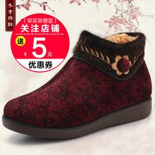老北京布鞋冬季女棉鞋中老年保暖防滑妈妈鞋平底加绒老人奶奶棉鞋