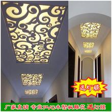 高密度PVC木塑板镂空雕花吊顶灯膜花格玄关隔断屏风通花板背景墙