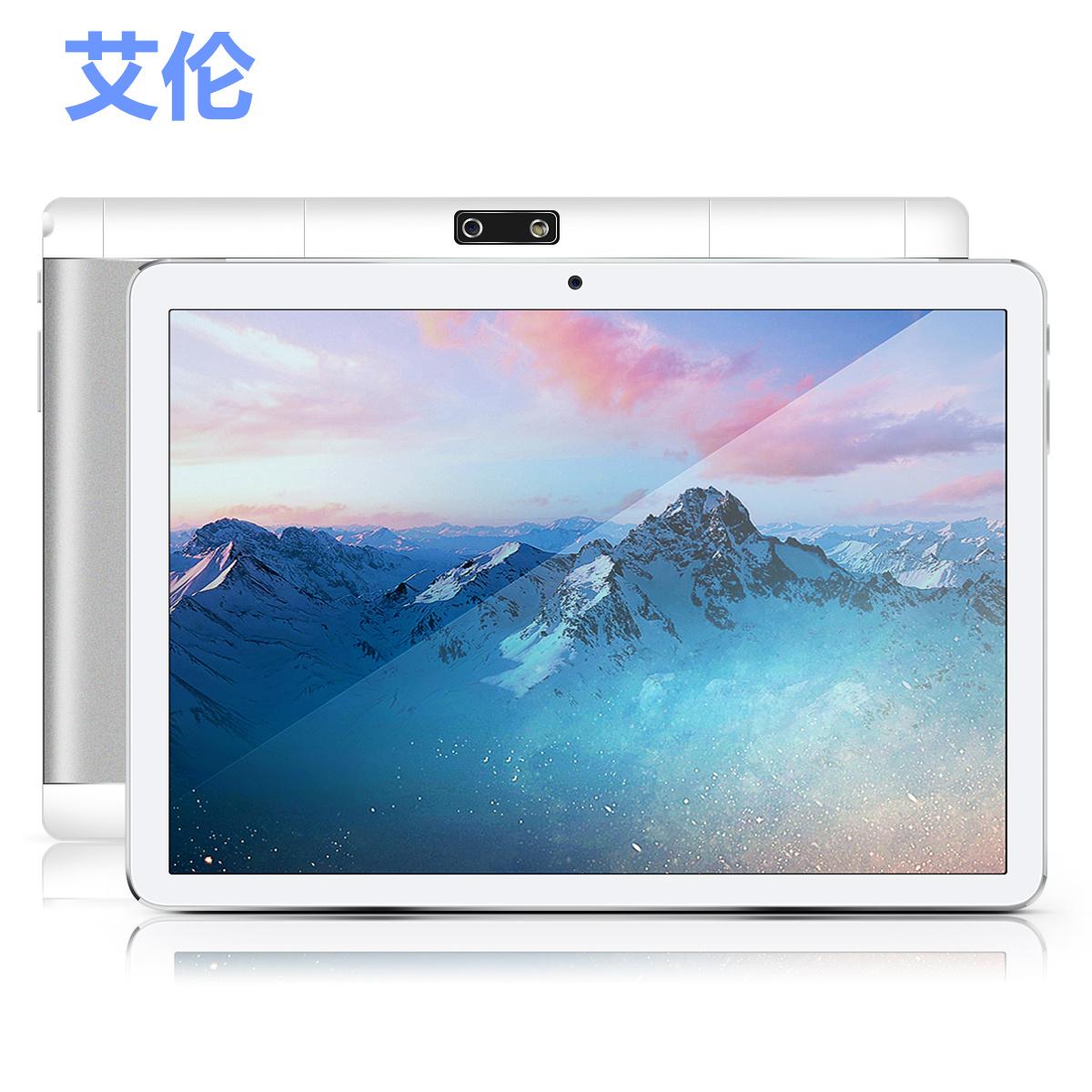艾伦 Y700超薄10寸平板电脑安卓手机wifi八核4G上网高清双卡通话