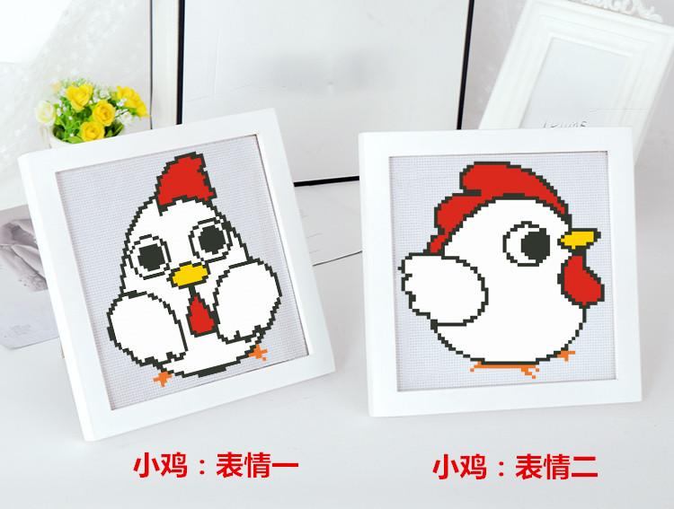 简单十字绣小幅新手绣卡通人物初学者新款儿童卧室印花小鸡情侣