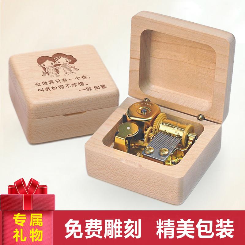 刻字木质音乐盒枫木八音盒天空之城创意生日礼物送男女友闺蜜礼品