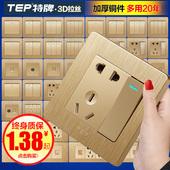家用开关插座86 118型全套墙壁电源9二十12九孔5一开五孔插座面板