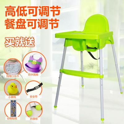 婴儿餐椅多功能宝宝餐椅便携式儿童餐椅座椅bb吃饭椅子宝宝餐桌椅