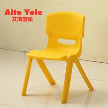 儿童椅子宝宝凳子小板凳靠背幼儿园小孩桌椅塑料婴儿家用加厚座椅
