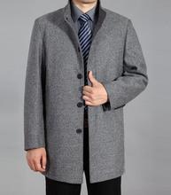 外套中老年呢子风衣爸爸春秋男装 加绒加厚毛呢大衣中长款 中年男士