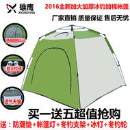 全自动帐篷加厚加棉专用冰钓帐篷自动钓鱼帐篷冬钓帐篷包邮