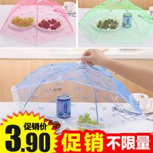 可折叠防苍蝇饭桌盖菜罩家用大号圆形罩菜伞餐桌罩饭菜罩子食物罩