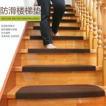 美艺地毯日式楼梯踏步垫子防滑免