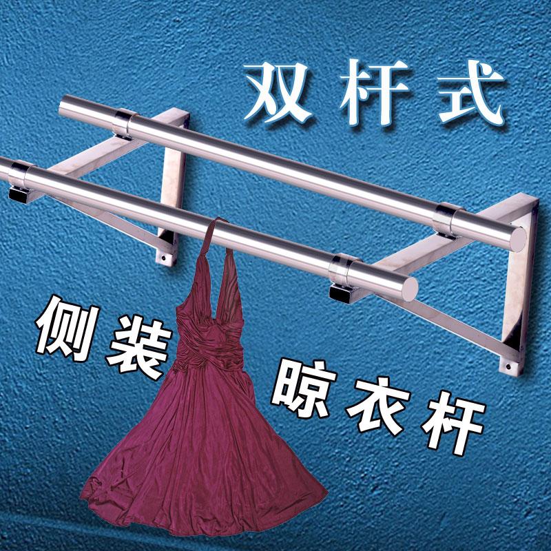 阳台晾衣杆固定式外伸侧墙凉衣架不锈钢外墙窗户晒衣杆壁式挂衣杆
