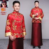 中式礼服新郎结婚敬酒服长袍唐装 秀和服 马褂中山装 男款 秀禾服男装