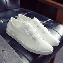 秋季白色商务休闲鞋一脚蹬懒人鞋子青年板鞋男士乐福鞋淘金币抵现