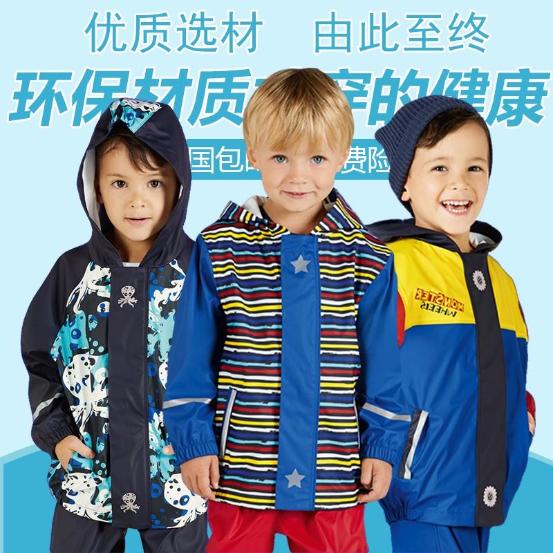 反光男童防水冲锋透气春季衣夜视小童防风PU儿童户外