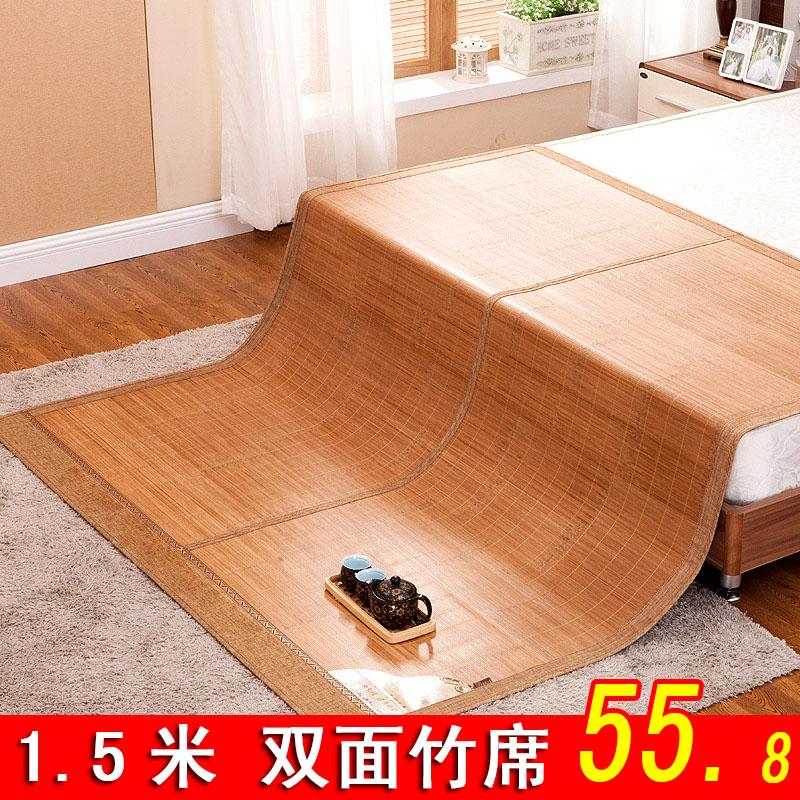 折叠凉席的步骤图片