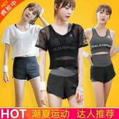 春夏季跑步运动瑜伽服套装女健身房健身服宽松性感短裤罩衫速干衣
