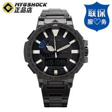 正品casio卡西欧手表男运动登山钛合金光能电波男士表PRX-8000YT