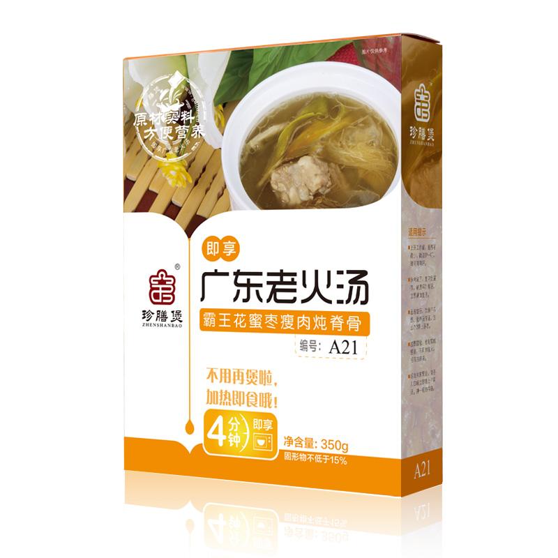 珍膳煲速食广东老火汤特产霸王花滋补炖汤350g方便熟食汤有料