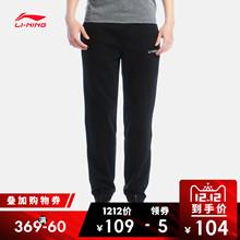 李宁卫裤男士2017新款训练系列长裤收口针织运动裤AKLK373