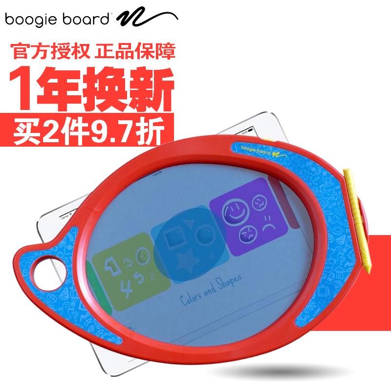 美国Boogie Board Play Trace儿童手写小黑板涂鸦绘画板透明描写
