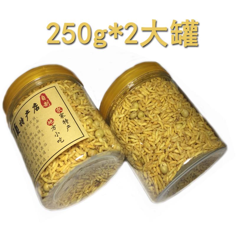 包邮原味五谷杂粮休闲风味小吃道林古镇 500g 湖南特产农家手工炒米