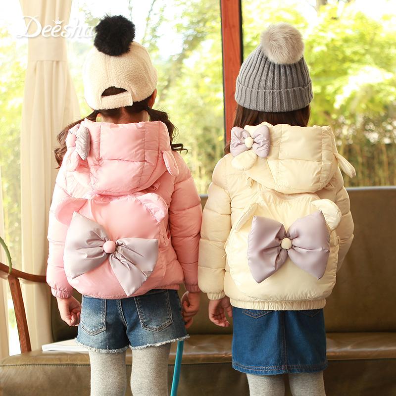 笛莎宝宝羽绒服2017冬季新款可爱儿童轻薄连帽羽绒服女童短款外套