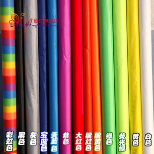 风筝布料 面料 伞布 格子布 风筝布料 防水防尘 家具掩盖布