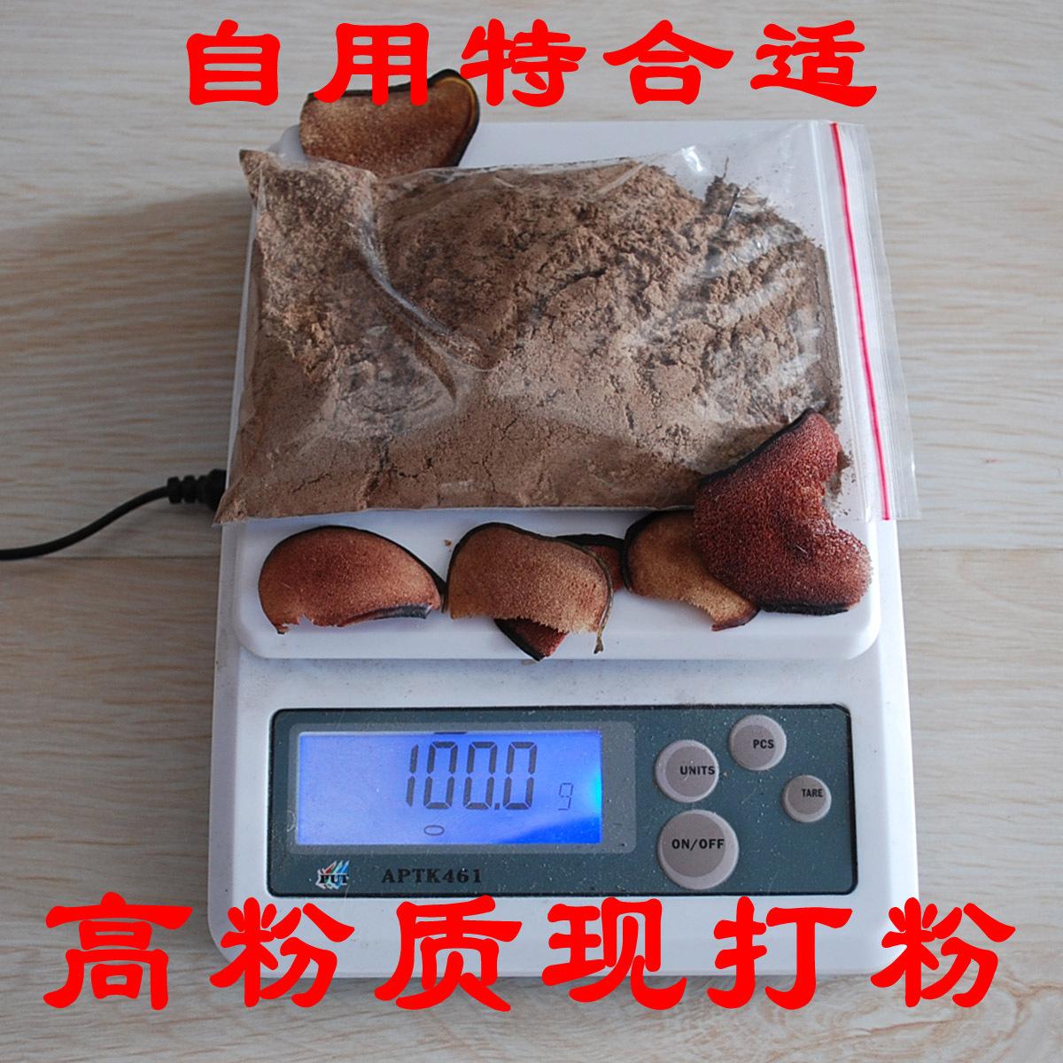 长白山红粉鹿茸片残碎片现打鹿茸粉可灌装胶囊200元/件(100克)