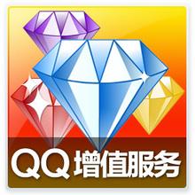 qq付费音乐包1个月 qq音乐付费音乐包 31天免费下载付费歌曲