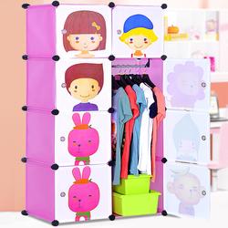 索尔诺拆装塑料简易衣柜卡通衣柜简约现代框架结构福建省柜类