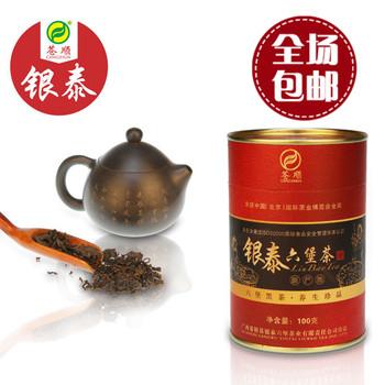 梧州银泰六堡茶 黑茶 精选一级熟