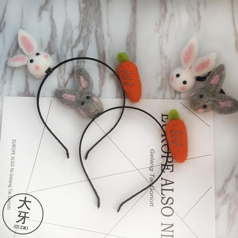韩国可爱兔子胡萝卜羊毛毡发箍卖萌亲子儿童发卡日