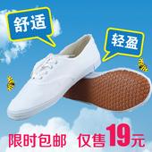 白网球鞋 双星正品白网鞋 鲁泰环球同系列 儿童小白鞋 包邮