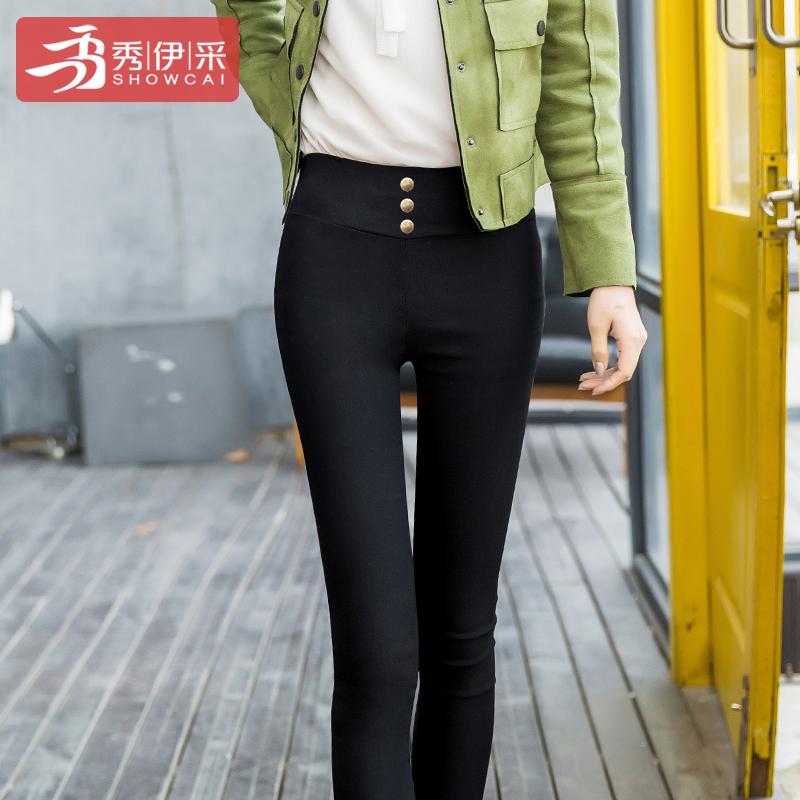 秋季薄款弹力打底裤外穿显瘦九分裤女士大码高腰紧身小脚长裤子夏