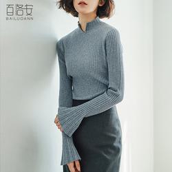 百洛安秋季新款女装喇叭袖针织衫百搭小高领毛衣女修身套头打底衫