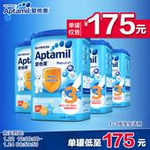 [单罐低至175元]Aptamil爱他美3段德国进口奶粉四罐装 1-3岁